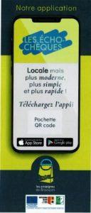 screen shot appl vertical